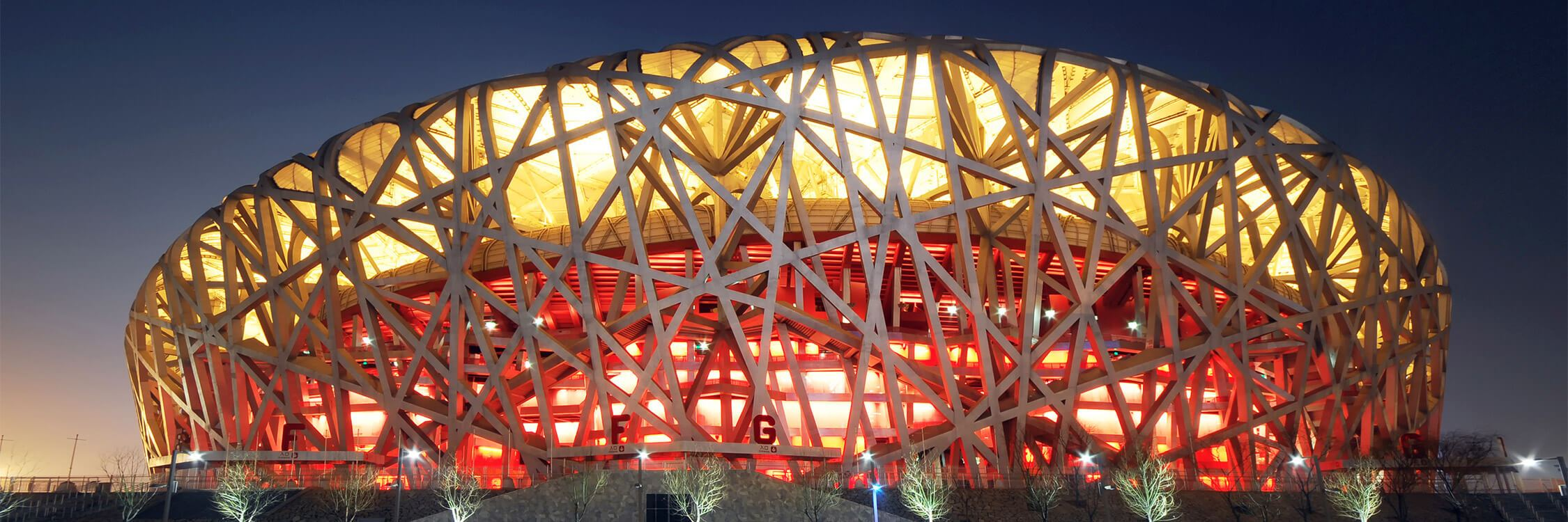 Peking-stadium-external